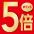 7/3(金)~7/7(火) WAON・ときめき ポイント5倍