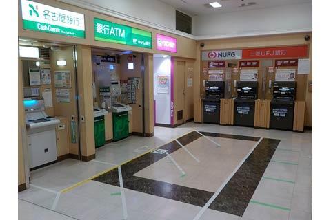 Atm 年始 年末 ufj 東京 三菱 銀行 三菱UFJ銀行の年末年始(2021