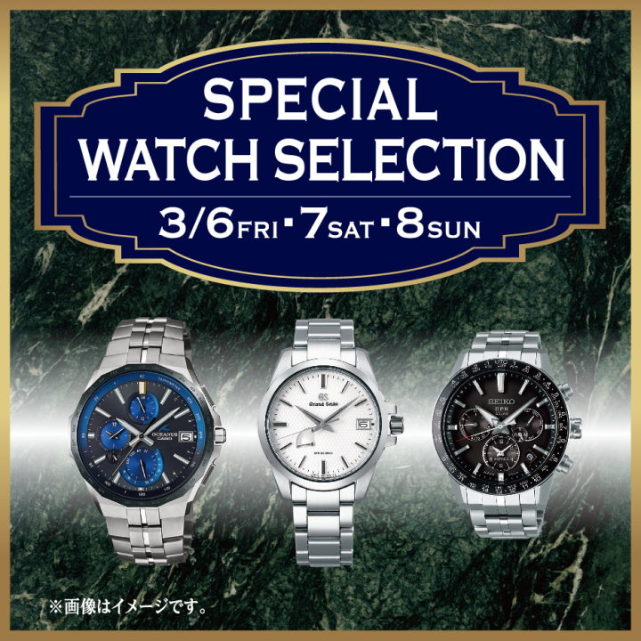 SPECIAL WATCH SELECTION