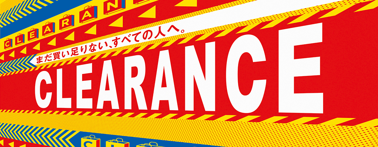 CLEARANCE<br />
