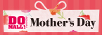 DO MALL! Mother's Day 母の日 5.10sun