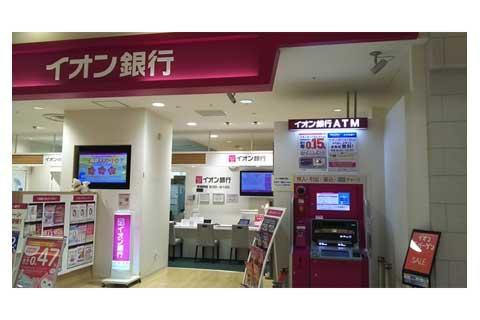 イオン 銀行