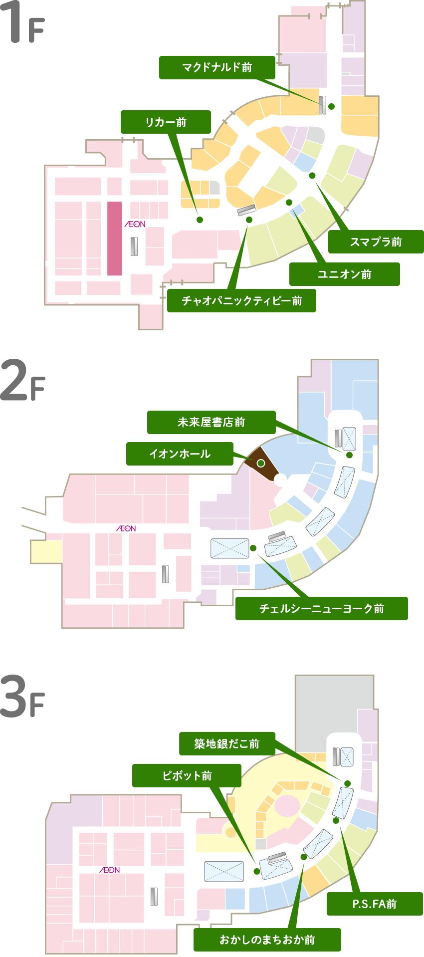 久留米 東 イオン モール