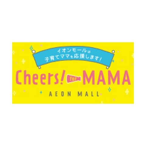 Cheers! for MAMA