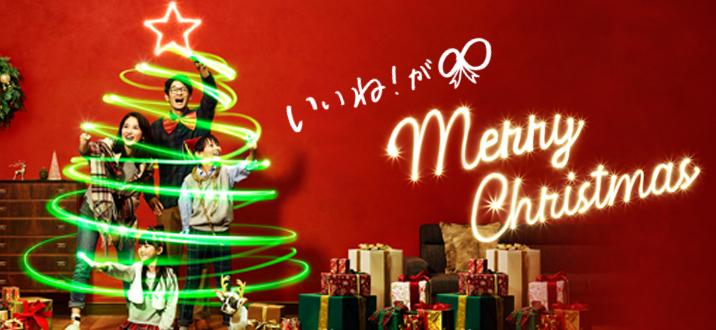 Merry Christmas好,!ga∞