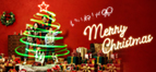 Merry Christmas 좋다!하지만∞