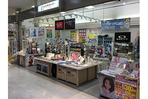イオン 金沢 八景 店