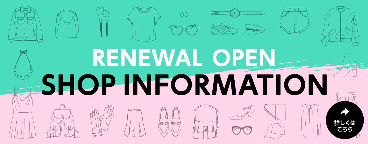 RENEWAL OPEN SHOP INFORMATION