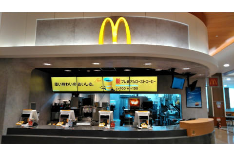 店内 飲食 マクドナルド