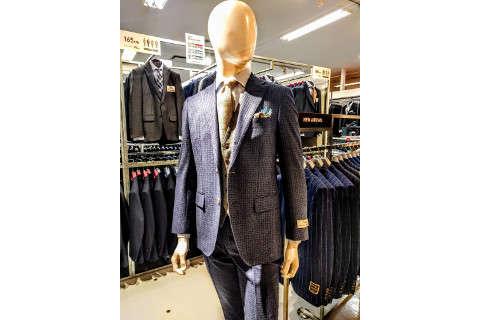 イオン スーツ
