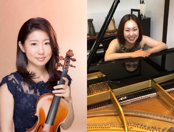 Violin piano concert