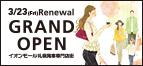 RENEWAL GRAND OPEN flyer