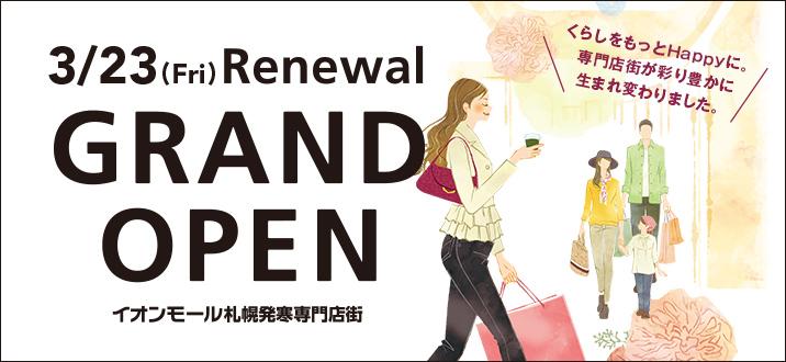 RENEWAL GRAND OPEN