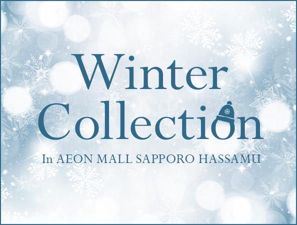 winter_collection2017
