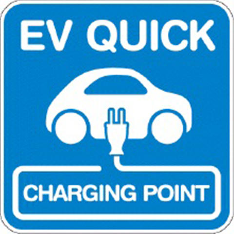 News of electric car charge station