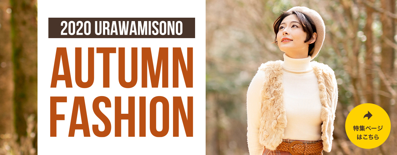 AUTUMN FASHION 2020 URAWAMISONO