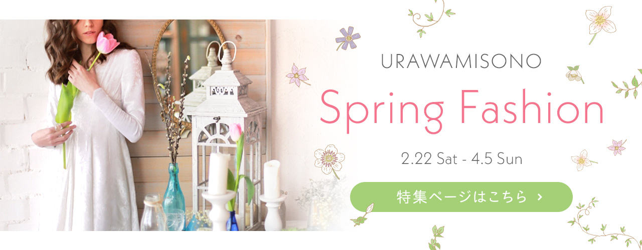 URAWAMISONO Spring Fashion