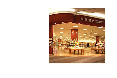 旭屋書店 旭屋書店|ショップガイド│イオンモール浦和美園