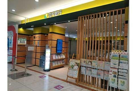 荘内銀行 Q's shop│ショップガイド│イオン山形北 専門店街